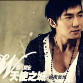 Will Liu is listed (or ranked) 5 on the list The Best Mandopop Groups/Artists