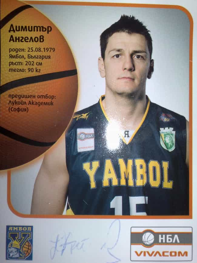 Dimitar Angelov is listed (or ranked) 4 on the list Famous Basketball Players from Bulgaria