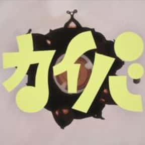 Kaiba is listed (or ranked) 15 on the list The Best Anime Like Serial Experiments Lain