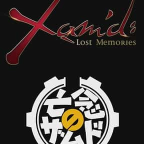 Xam'd: Lost Memories is listed (or ranked) 6 on the list The Best Anime Like Last Exile