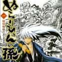 Nura: Rise of the Yokai Clan is listed (or ranked) 20 on the list The Best Anime Like Kamisama Kiss