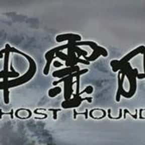 Ghost Hound is listed (or ranked) 24 on the list The Best Anime Like Paprika