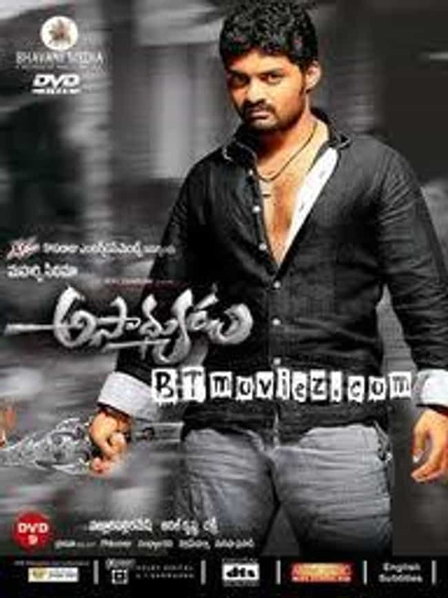 Asadhyudu is listed (or ranked) 4 on the list The Best Kalyan Ram Movies