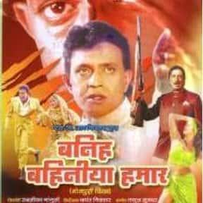 Banih Bahaniya Hamar is listed (or ranked) 24 on the list The Best Ayesha Jhulka Movies