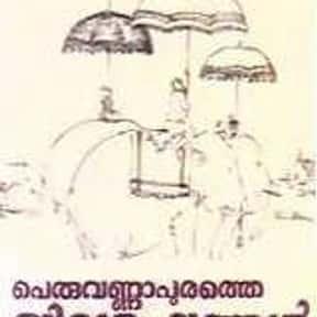 Peruvannapurathe Visheshangal is listed (or ranked) 17 on the list The Best Jayaram Movies