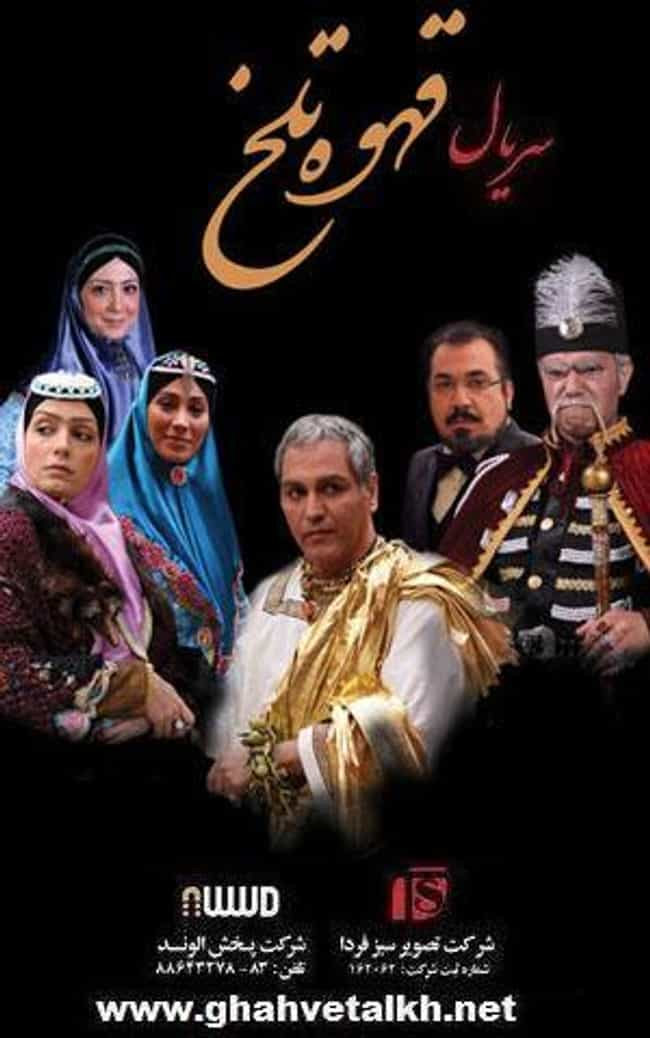 Ghahve-ye Talkh is listed (or ranked) 2 on the list Mehran Modiri Shows and TV Series