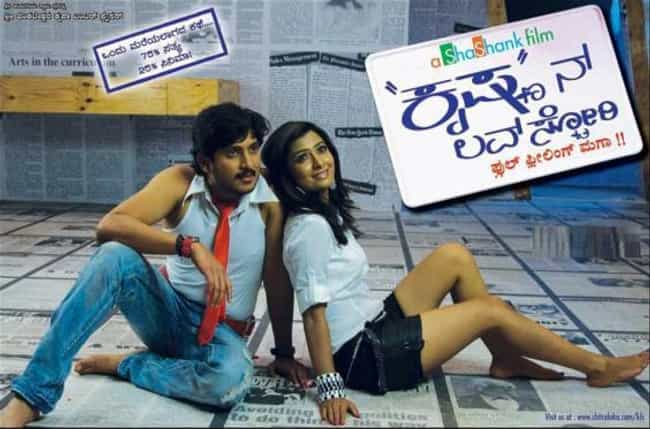 Krishnan Love Story is listed (or ranked) 4 on the list The Best Radhika Pandit Movies