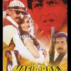 Mafia Raaj is listed (or ranked) 21 on the list The Best Ayesha Jhulka Movies
