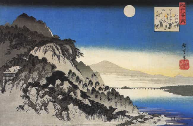 Eight Views of Ōmi is listed (or ranked) 2 on the list List of Famous Utagawa Hiroshige Artwork