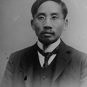 Cai Yuanpei is listed (or ranked) 17 on the list List of Famous Revolutionaries