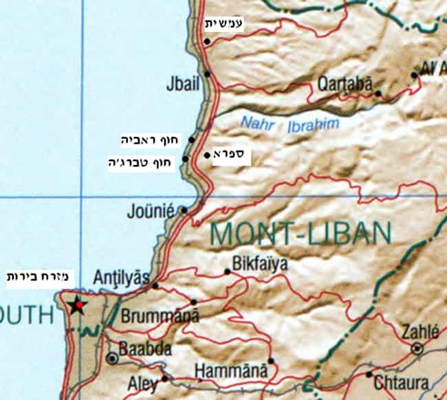 Safra massacre is listed (or ranked) 4 on the list List Of Lebanese Civil War Battles
