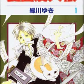 Natsume's Book of Friends is listed (or ranked) 23 on the list The Best Anime Like Kamisama Kiss