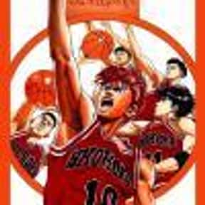 Slam Dunk is listed (or ranked) 8 on the list The Best Anime Like Kuroko's Basketball