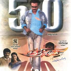 Chandramukhi is listed (or ranked) 3 on the list The Top 10 Tamil Films of 2000