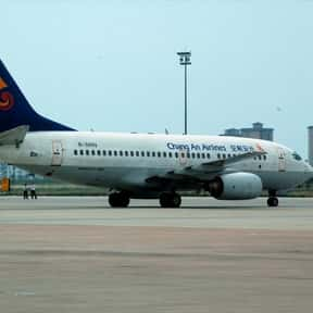 Chang'an Airlines is listed (or ranked) 2 on the list All Chinese Airlines