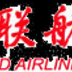 China United Airlines is listed (or ranked) 5 on the list All Chinese Airlines