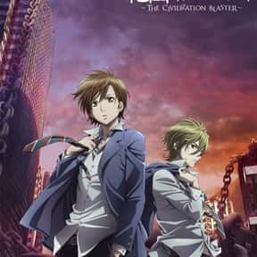 Blast of Tempest is listed (or ranked) 15 on the list The Best Anime Like Guilty Crown