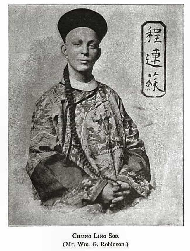 Chung Ling Soo is listed (or ranked) 1 on the list 8 Magicians Who Died During a Performance
