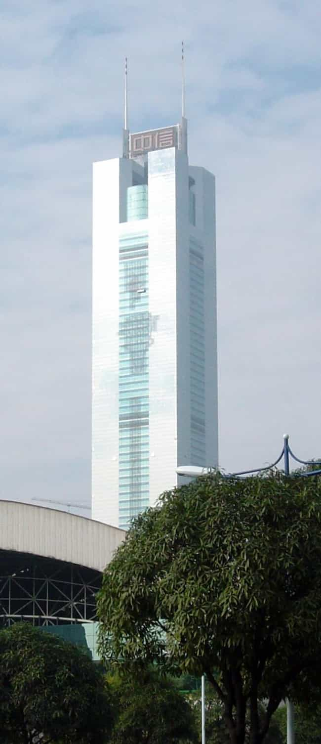 CITIC Plaza is listed (or ranked) 4 on the list List of Famous Guangzhou