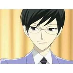 Kyoya Ootori is listed (or ranked) 18 on the list The Nerdiest Anime Characters of All Time
