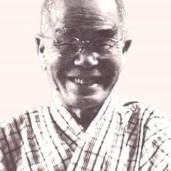 D. T. Suzuki