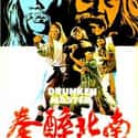 Dance of the Drunk Mantis is listed (or ranked) 18 on the list The Best '70s Kung Fu Movies
