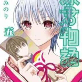 Minamoto-kun Monogatari is listed (or ranked) 13 on the list The Best Fan Service Manga of All Time