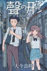 Koe no Katachi on Random Best Romance Anime