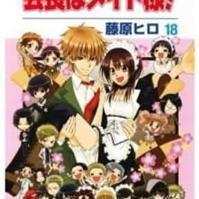 Kaichou wa Maid-sama! is listed (or ranked) 8 on the list The Funniest Manga of All Time
