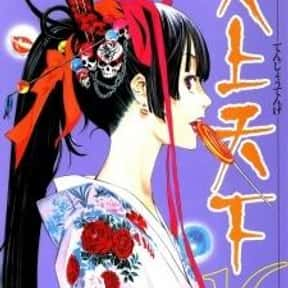 Tenjo Tenge is listed (or ranked) 16 on the list The Best Fan Service Manga of All Time
