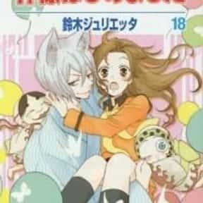 Kamisama Hajimemashita is listed (or ranked) 14 on the list The Funniest Manga of All Time