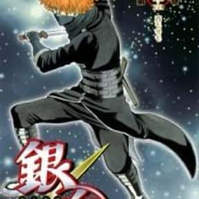 Gintama is listed (or ranked) 4 on the list The Funniest Manga of All Time