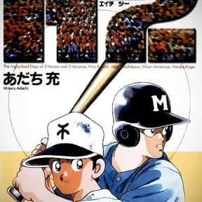 H2 is listed (or ranked) 6 on the list The Best Baseball Manga of All Time