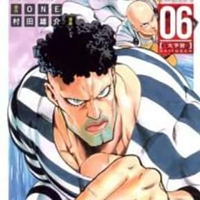 Onepunch-Man is listed (or ranked) 2 on the list The Funniest Manga of All Time