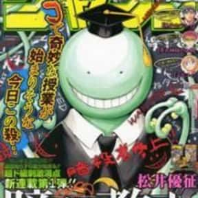 Assassination Classroom is listed (or ranked) 3 on the list The 50+ Greatest Manga of All Time, Ranked