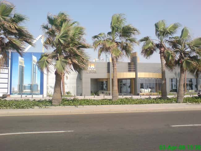 Lamar Towers is listed (or ranked) 11 on the list Saudi Arabia Architecture: Famous Landmarks and Buildings