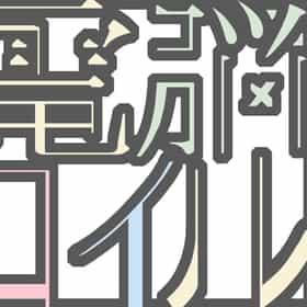 Dennō Coil