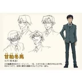Touma  Amakasu is listed (or ranked) 17 on the list List of All Campione! Characters, Best to Worst