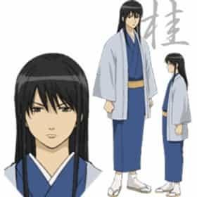 Kotarou Katsura