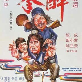 Drunken Master is listed (or ranked) 7 on the list The Best Kung Fu Movies of the 1970s