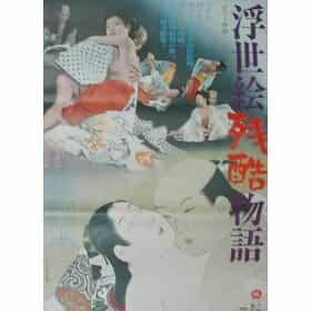 Ukiyo-e Cruel Story