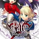 Fate/stay night is listed (or ranked) 17 on the list The Best Dating Sim Games of All Time