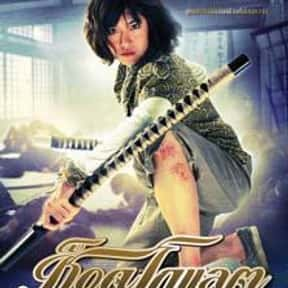 Chocolate is listed (or ranked) 12 on the list The Best 2000s Kung Fu Movies