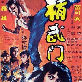 Fist of Fury is listed (or ranked) 5 on the list The Best Kung Fu Movies of the 1970s