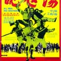 All Men Are Brothers is listed (or ranked) 30 on the list The Best '70s Kung Fu Movies