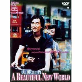 A Beautiful New World