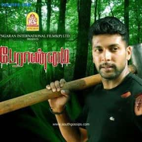 Peranmai is listed (or ranked) 1 on the list The Top 10 Tamil Films of 2000