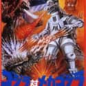Godzilla vs. Mechagodzilla is listed (or ranked) 12 on the list The Best '70s Alien Movies