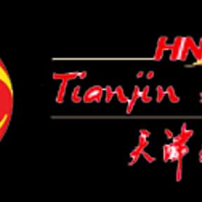 Tianjin Airlines is listed (or ranked) 17 on the list All Chinese Airlines