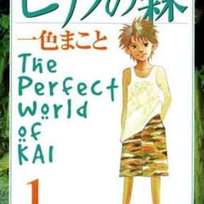 The Perfect World of Kai is listed (or ranked) 14 on the list The Best Anime Like Kids on the Slope